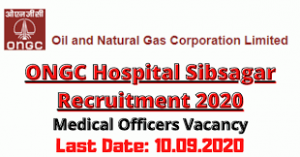 ONGC Recruitment For Homoeopathic Contract Medical Officer, 72000/- Salary, Apply Now