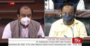 MP Sudhanshu Trivedi calls for evolving research in Homeopathy, Ayurveda in Rajya Sabha