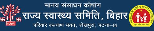 State Health Society Bihar Patna, Bihar