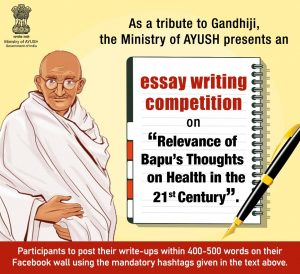 Ministry of AYUSH organised an Essay Writing Competition 2020-21 on Mahatma Gandhi's belief in Nature Cure