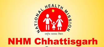 New AYUSH Medical Officer Recruitment by NHM Chhattisgarh