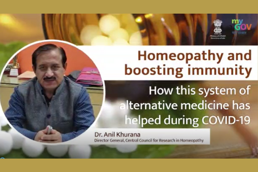In MyGov Platform Dr. Anil Khurana, Director General of CCRH explains How Homoeopathy has helped During COVID 19