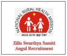 AYUSH Medical Officer Recruitment