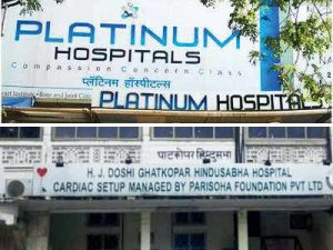 Read more about the article Platinum Hospital Pvt Ltd Recruitment 2021 : New RMO Vacancy At Ulhasnagar, BHMS Can Apply Now!!