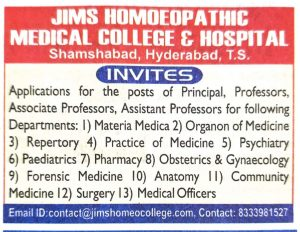Homoeopathic Faculty Recruitment 2021