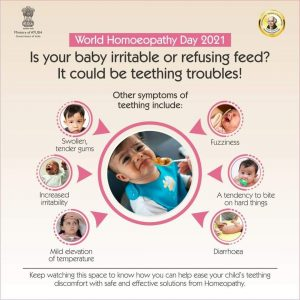 Ministry of AYUSH shares the Efficacy of Homoeopathy in Teething Troubles in Children in their Social Platforms on the occasion of Celebrating upcoming World Homoeopathy Day 2021