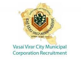 Vasai Virar Municipal Corporation Recruitment 2021