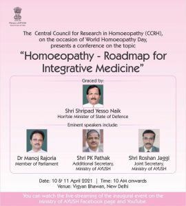 "On the Occasion of World Homoeopathy Day 2021, Ministry Of AYUSH Published Details about the Upcoming Conference ""Homoeopathy – Roadmap for Integrative Medicine"", Organising by CCRH"