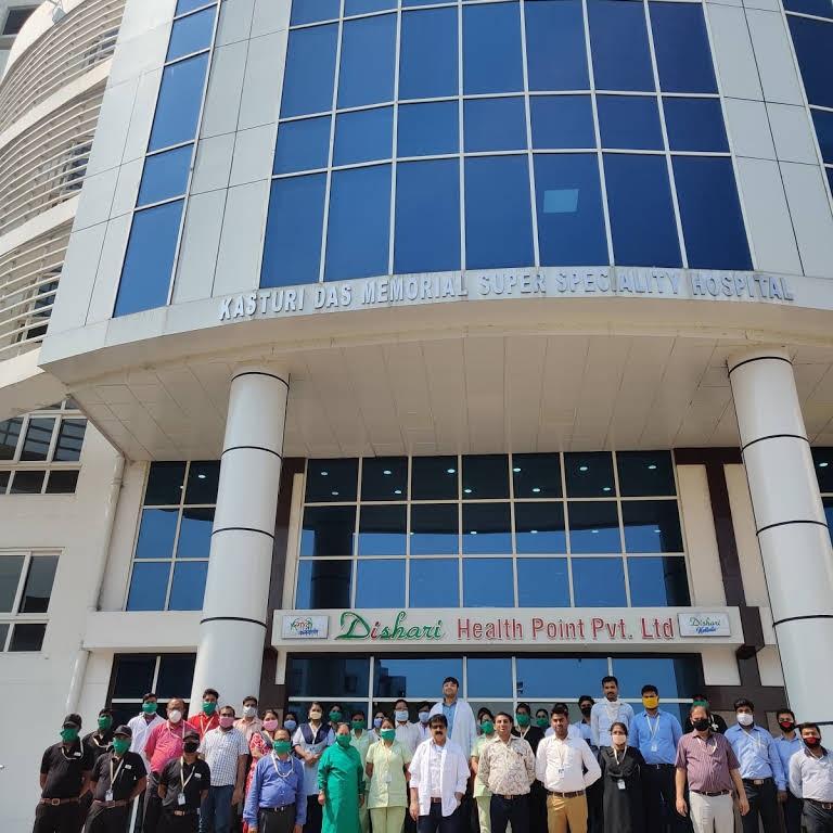 Scrutiny Medical Officer Recruitment 2021_Kasturi Das Memorial Superspeciality Hospital
