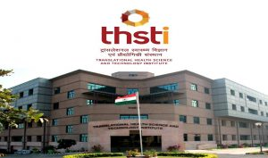 THSTI-JNU PhD Admission 2021 : Application Form, Dates, Eligibility, BHMS, AYUSH Can Apply Now!!