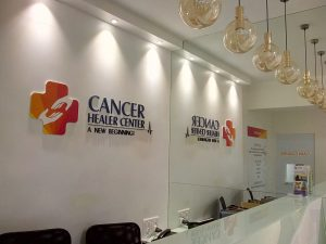 Read more about the article Female BHMS Doctor Recruitment 2021: New Vacancy At Dr. Krishna Cancer Healer Center Private Limited In Bengaluru Apply Now!!