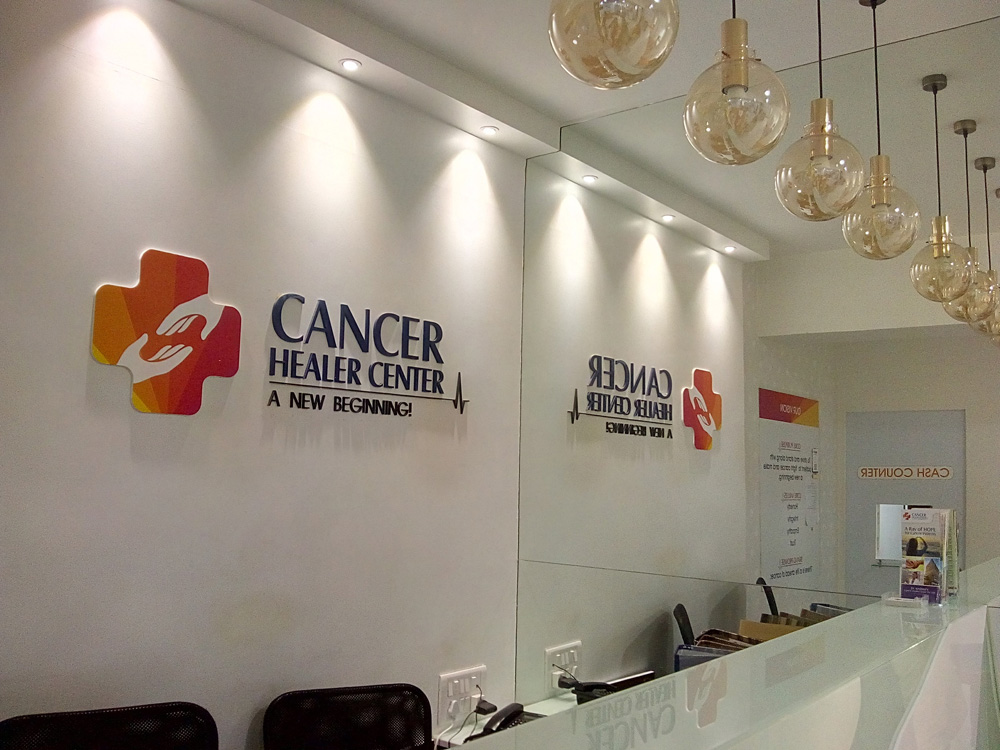 You are currently viewing Female BHMS Doctor Recruitment 2021: New Vacancy At Dr. Krishna Cancer Healer Center Private Limited In Bengaluru Apply Now!!