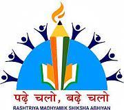 Goa Samagra Shiksha Recruitment 2021: