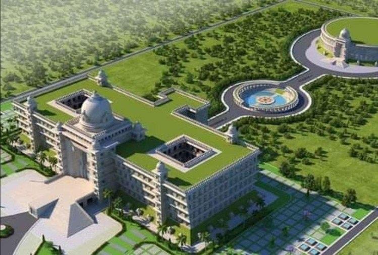 ayush_university